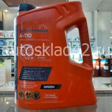 Антифриз COOL STREEM A-110 (GREEN) 5кг