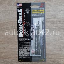 Герметик прокладка DONE DEAL серый 42.5г