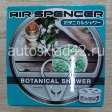Ароматизатор EIKOSHA AIR SPENCER BOTANICAL SHOWER (БОТАНИЧЕСКИЙ САД A-107)