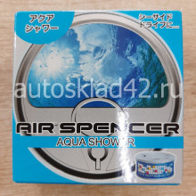 Ароматизатор EIKOSHA AIR SPENCER AQUA SHOWER (АКВА A-31)