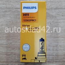 Автолампа PHILIPS H11 12V 55W PGJ19-2