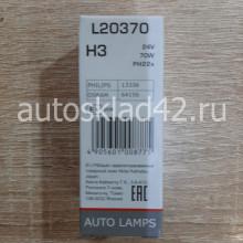 Автолампа LYNXauto H3 24V 70W PK22S