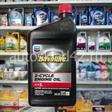Масло для 2-х тактных двигателей Chevron Havoline 2-CYCLE ENGINE OIL TC-W3 1л