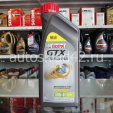 Масло моторное Castrol GTX Ultraclean10W-40 A3/B4 1л
