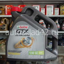 Масло моторное Castrol GTX Ultraclean10W-40 A3/B4 4л
