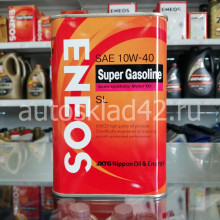 Масло моторное ENEOS SUPER GASOLINE SL 10W-40 0.94л