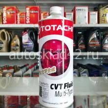 Масло для вариаторов TOTACHI CVT Fluid Multi-Type 1л
