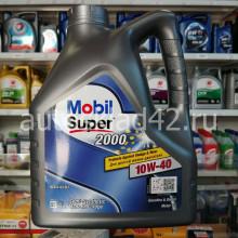 Масло моторное Mobil Super 2000 X1 10W-40 4л