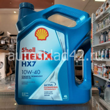 Масло моторное Shell HELIX HX7 10W-40 4л