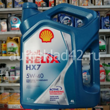 Масло моторное Shell HELIX HX7 5W-40 4л