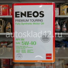 Масло моторное ENEOS Premium Touring Fully Synt. SN 5W-40 4л