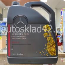 Масло моторное MAZDA GOLDEN ECO 0W-20 4л
