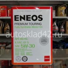 Масло моторное ENEOS PREMIUM TOURING SN/RC GF-5 5W-30 4л