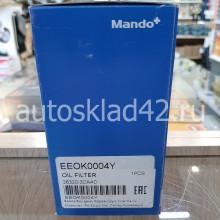 Фильтр масляный MANDO EEOK0004Y
