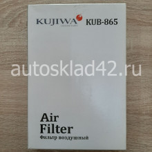 Фильтр воздушный KUJIWA KUB-865