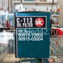 Фильтр масляный C-113 VIC