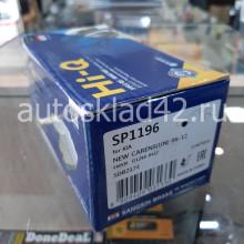 Тормозные колодки передние SANGSIN BRAKE SP1196