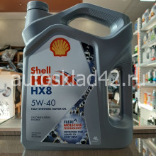 Масло моторное Shell HELIX HX8 5W-40 4л