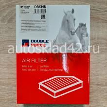 Фильтр воздушный DOUBLE FORCE DFA348