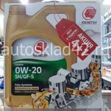 Масло моторное IDEMITSU Fully-Synthetic 0W-20 SN/GF-5 ПРОМО 4+1л