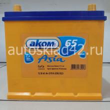 Аккумулятор АКОМ-Asia 65Ah 12V 570A о/п (232*173*225) Ca/Ca
