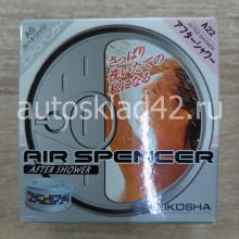 Ароматизатор EIKOSHA AIR SPENCER AFTER SHOWER (ПОСЛЕ ДОЖДЯ A-22)