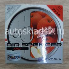 Ароматизатор EIKOSHA AIR SPENCER APPLE (ЯБЛОКО A-11)