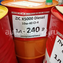 Масло моторное ZIC X5000 Diesel 10W-40 CI-4 200л (цена за 1л)