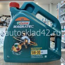 Масло моторное Castrol Magnatec DUALOCK 5W-30 A5 4л