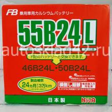 Аккумулятор FB Super Nova 45Ah 12V 570A о/п