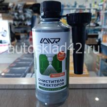 LAVR Очиститель инжекторов 310мл