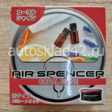 Ароматизатор EIKOSHA AIR SPENCER CORAL SHINE (КОРАЛЛОВЫЙ БЛЕСК A-102)