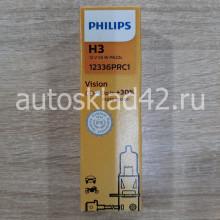 Автолампа PHILIPS H3 12V 55W PK22S