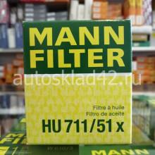 Фильтр масляный MANN HU 711/51 x