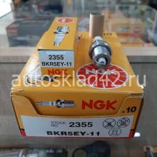 Свеча зажигания NGK 2355 ВKR5EY-11