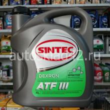 Масло для АКПП SINTEC ATF Dexron III 4л