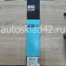 Фильтр воздушный BIG Filter GB-917