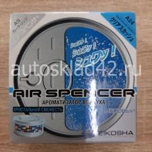 Ароматизатор EIKOSHA AIR SPENCER CLEAR SQUASH (ЧИСТАЯ СВЕЖЕСТЬ A-24)