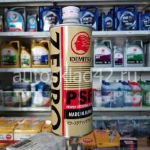 Масло для ГУР IDEMITSU Zepro PSF 0.5л
