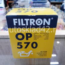 Фильтр масляный FILTRON OP 570