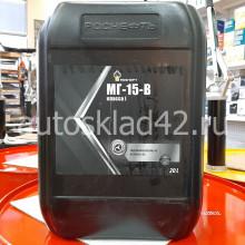 Масло гидравлическое ВМГЗ Rosneft МГ-15В 20л (цена за 1л)