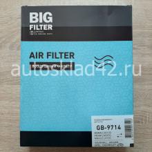 Фильтр воздушный BIG Filter GB-9714