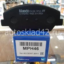 Тормозные колодки передние MANDO MPH46