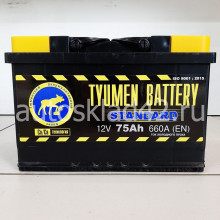 Аккумулятор ТЮМЕНЬ STANDART 75Ah 12V 660A о/п (278*175*190) Ca/Ca
