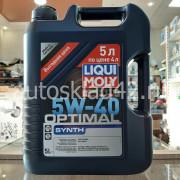 Масло моторное LIQUI MOLY Optimal Synth SN/CF 5W-40 5л