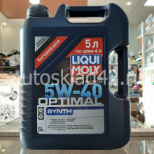 Масло моторное LIQUI MOLY Optimal Synth SN/CF 5W-40 5л