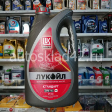 Масло моторное Лукойл-Стандарт SF/CC 10W-40 4л