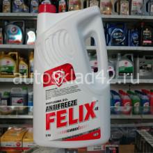 Антифриз FELIX Carbox G12+ (красный) 5кг