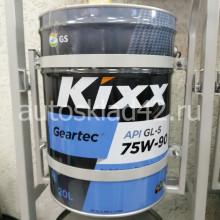 Масло трансмиссионное KIXX GEARTEC GL-5 75W-90 20л (цена за 1л)