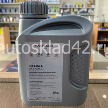 Масло моторное VAG 5W-40 Special G 502.00/505.00 1л